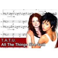 Zenélő doboz TATU All The Things She Said